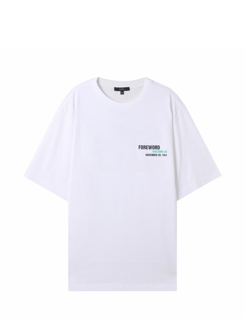탑텐(TOPTEN) 공용) 광복절 캠페인 티셔츠 (8.15) (WT)_MSZ3TS3304