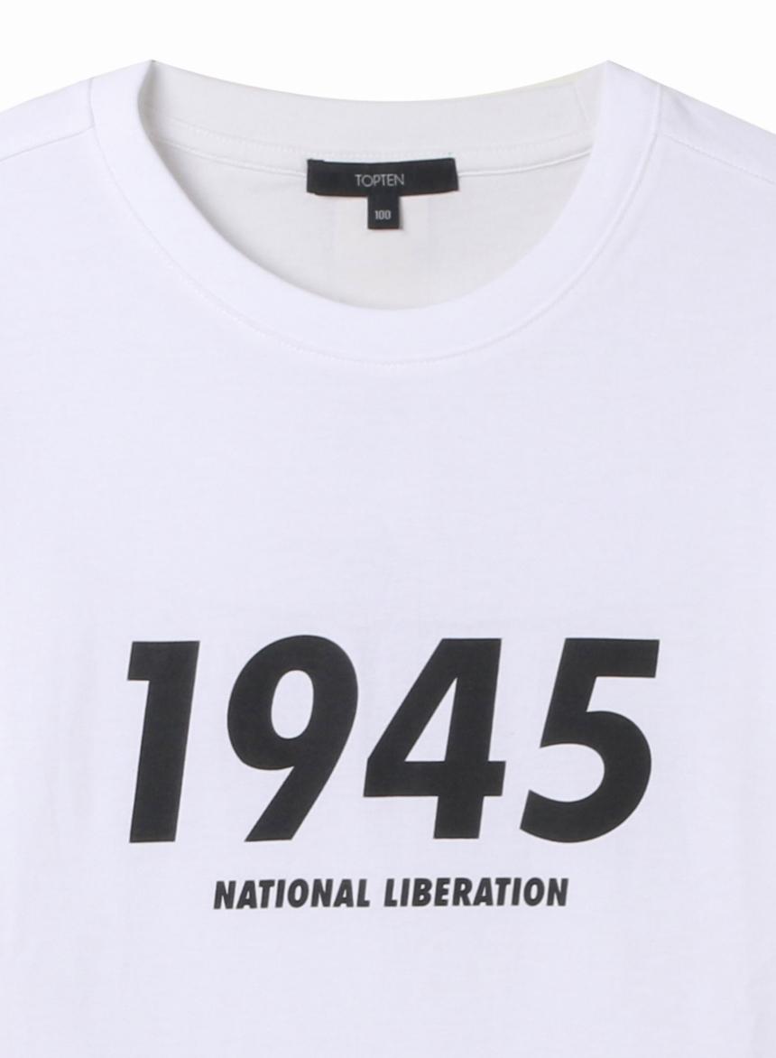 탑텐(TOPTEN) 공용) 광복절 캠페인 티셔츠 (8.15) (WTN)